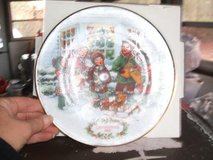 ~1991 CHRISTMAS PLATE~ in Camp Lejeune, North Carolina